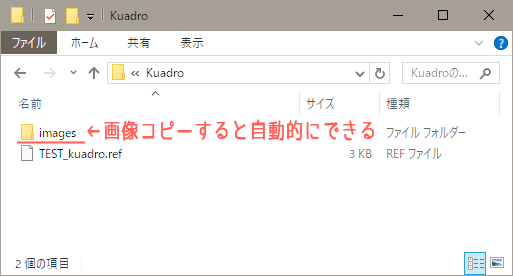 Kuadroのデータ容量