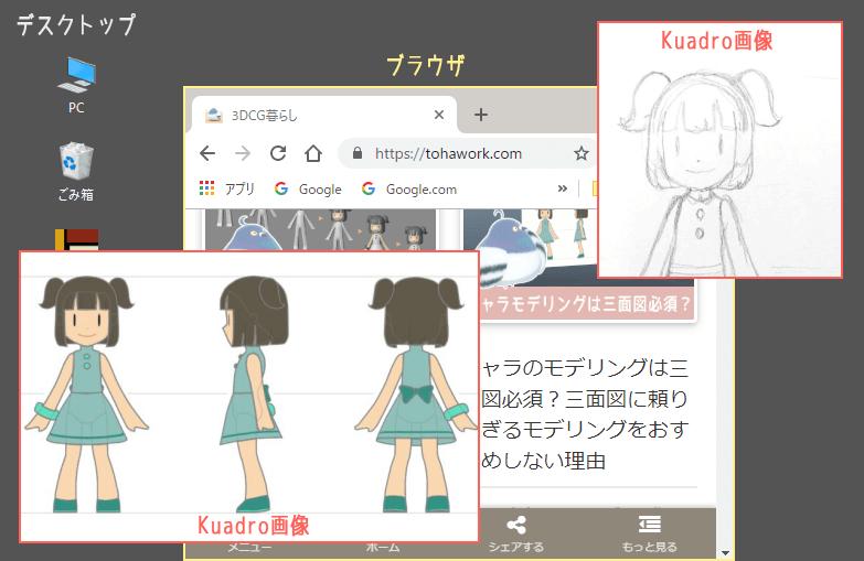 Kuadroの画像のスキマ